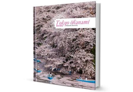 ban_book_hanami