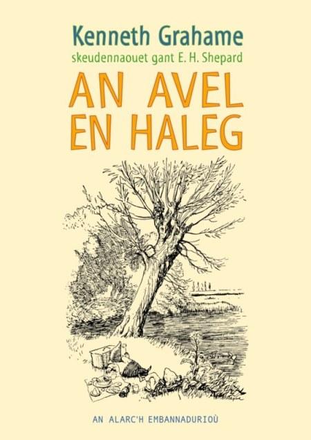 an_avel_en_haleg